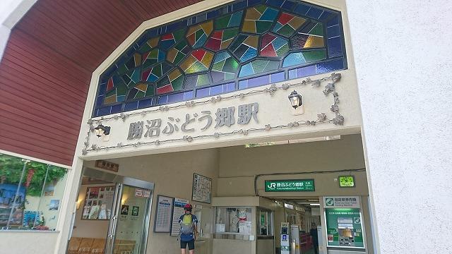 勝沼ぶどう郷駅正面