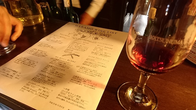 原茂ワイナリー(株)の試飲カウンター