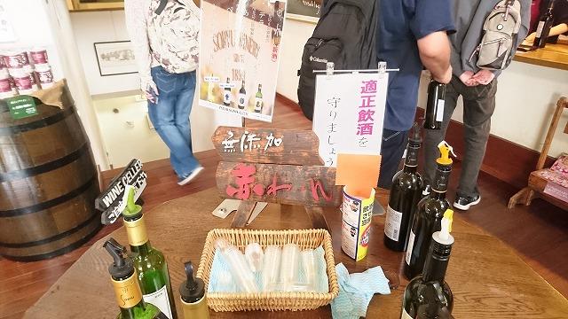 蒼龍葡萄酒(株)の試飲