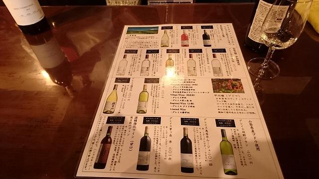 中央葡萄酒(株)グレイスワイナリーの試飲カウンターとメニュー