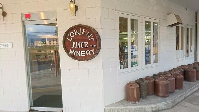 ロリアンワイン白百合醸の外観
