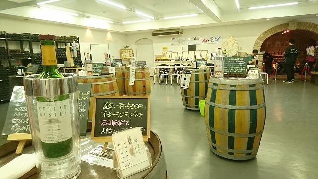ロリアンワイン白百合醸の試飲スペース
