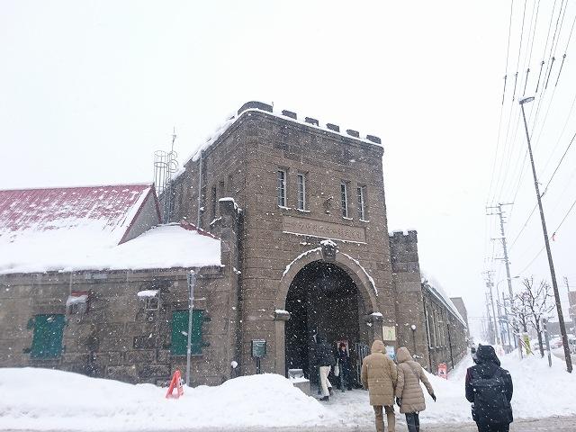 余市蒸留所の正門