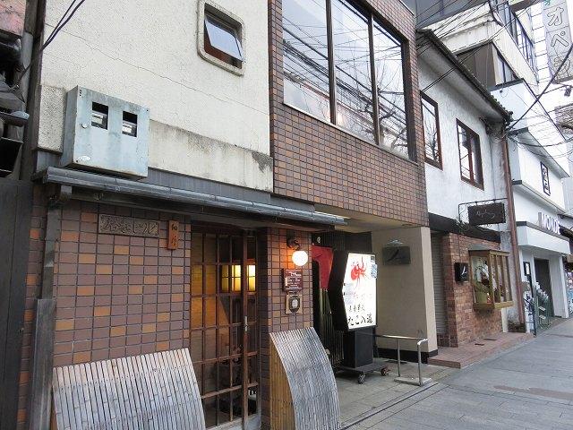 京都木屋町「ビートルmomo」の外観