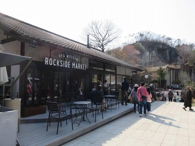 大谷資料館横のカフェ