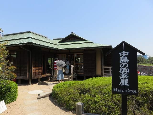 浜離宮恩賜庭園内にある中島のお茶屋