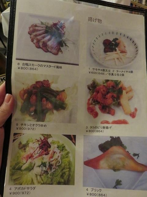 中目黒のエチオピア料理店「クイーン・シーバ」のメニュー