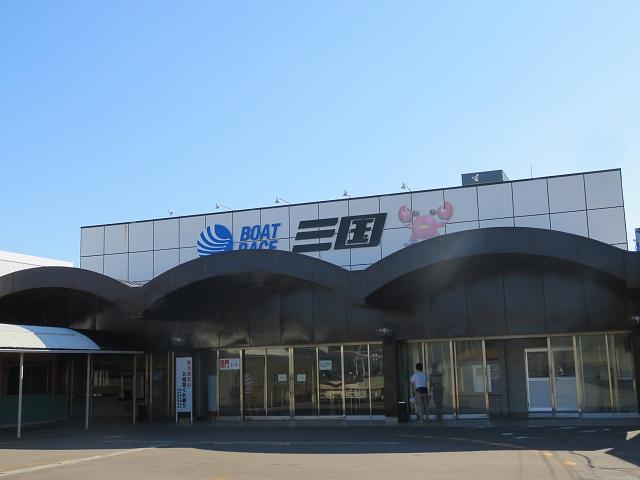 三国競艇場1号館の入り口