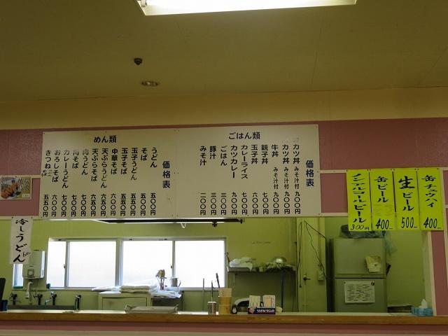 三国競艇場の食堂
