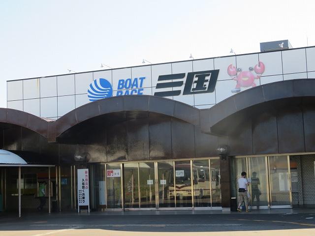 ボートレース三国一号館の入り口