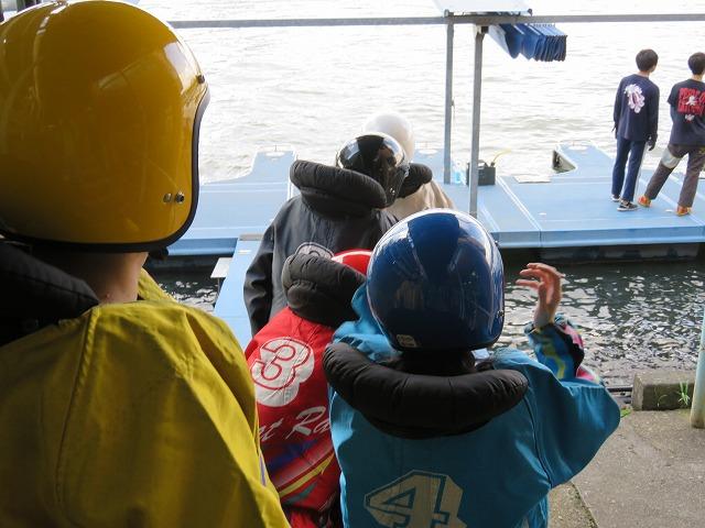 戸田競艇ペアボート体験