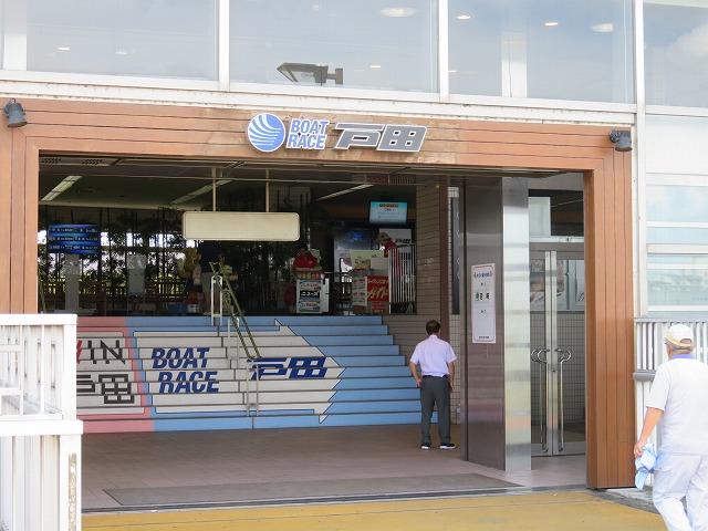 戸田競艇場の3階入り口