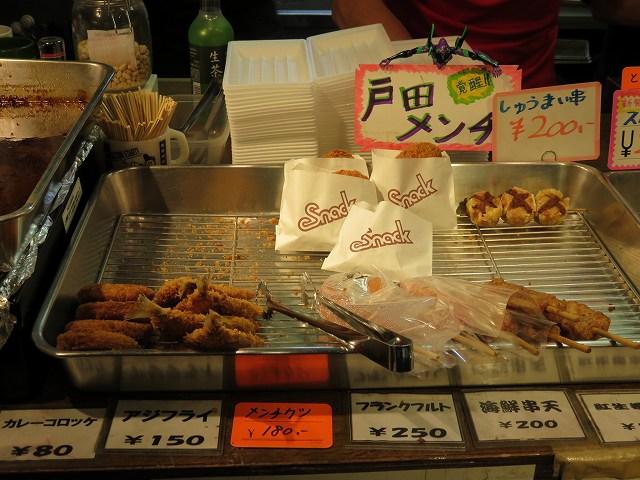 戸田競艇場3階フードコート