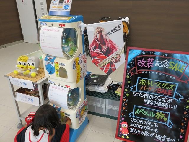 児島競艇場のグッズ売り場「ガァ~コの部屋」