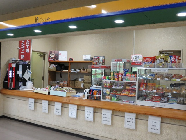 児島競艇場の売店「いちょう」