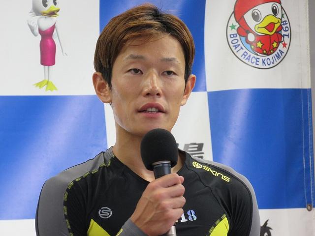 児島競艇場天領杯2018で優勝した茅原選手