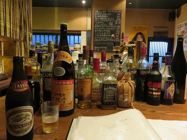 倉敷市美観地区の中にある居酒屋「ジャンゴ」