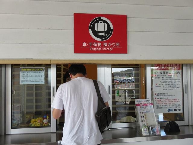 桐生競艇場でビールの引換券がもらえる1階南ゲートの手荷物預かり所