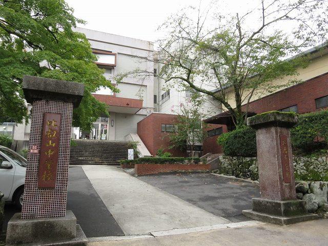 比叡山中学校の門