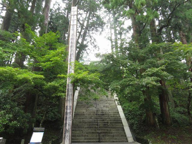 比叡山延暦寺、「文殊楼」へつづく階段