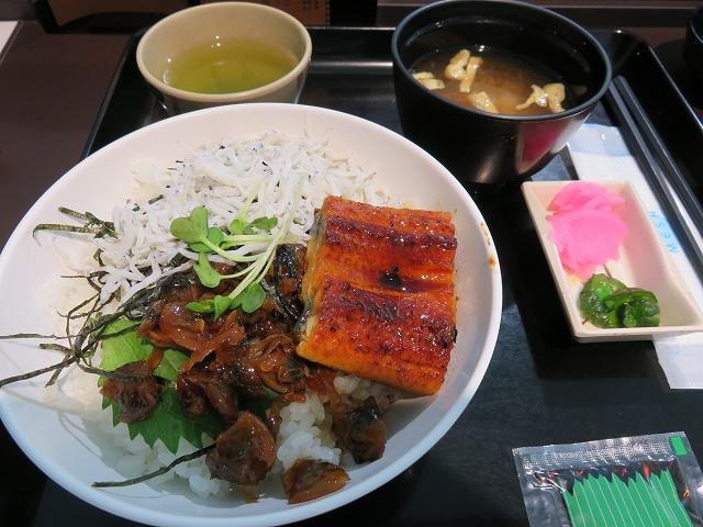 浜名湖競艇場ロイヤルルームのレストラン「シャトーレ」の浜名湖丼