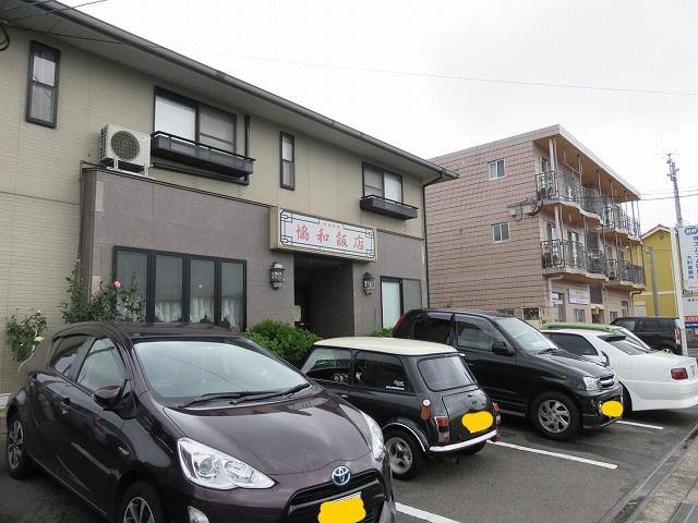 長崎県大村市の中華料理店「協和飯店」の外観