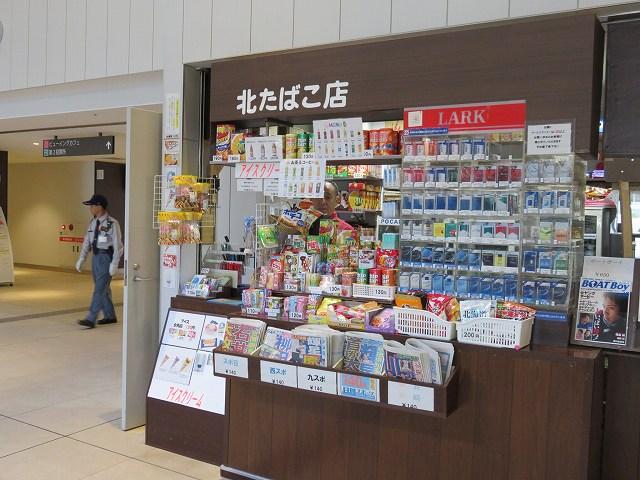 大村競艇場の1階売店
