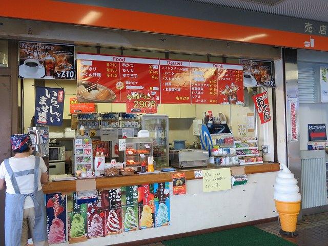 福岡競艇場1階売店