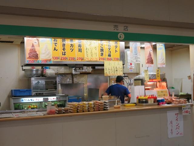 福岡競艇場の1階売店