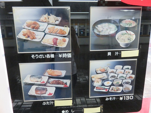 福岡競艇場の1階レストラン