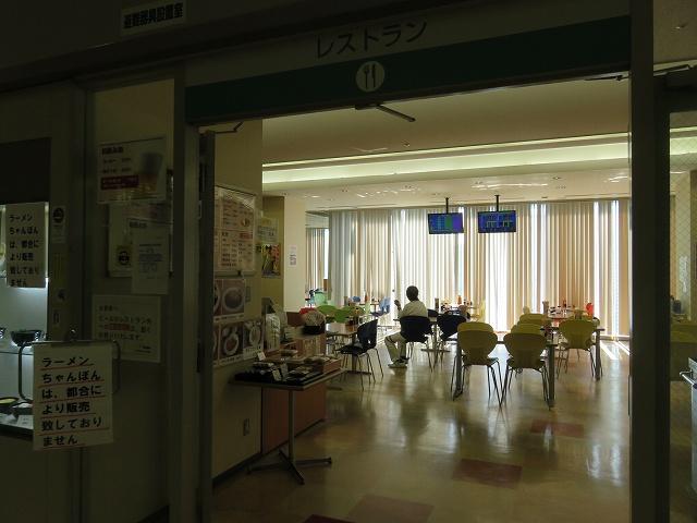 福岡競艇場の2階レストランの店内