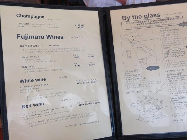 清澄白河フジマル醸造所のワインメニュー