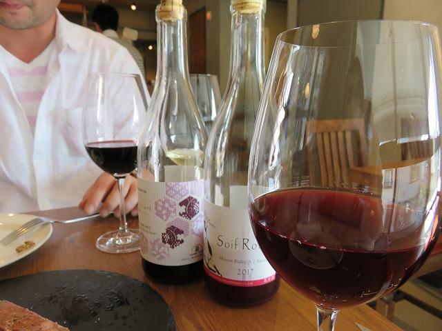フジマル醸造所で出されたワイン