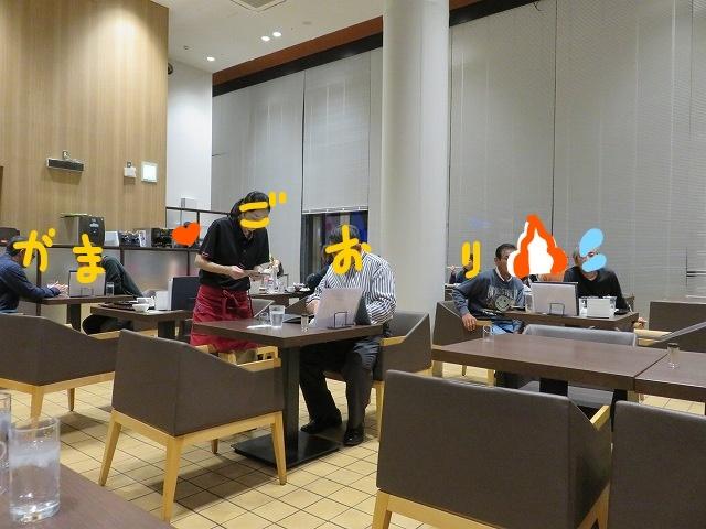 蒲郡競艇場の2階レストラン「ピンラッシュ」