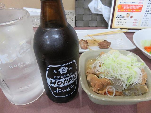 戸田公園駅近くの居酒屋「ごさろ」のホッピーともつ煮込み