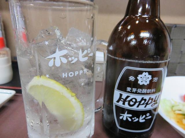 戸田公園駅近くの居酒屋「ごさろ」のホッピー