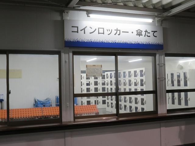 多摩川競艇場1階正面入り口横のコインロッカーと傘立て