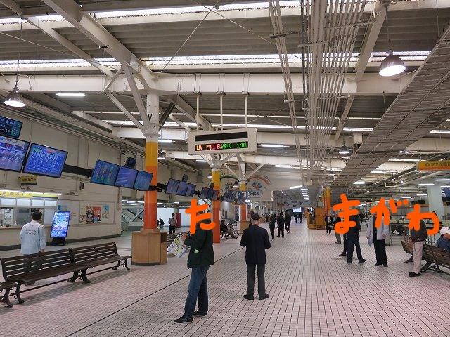 多摩川競艇場1階フロア