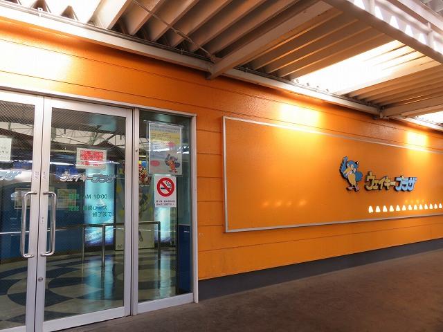 多摩川競艇場1階のウェイキープラザ