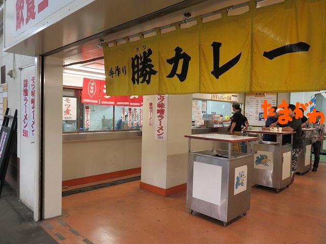 多摩川競艇場1階のカレースタンド