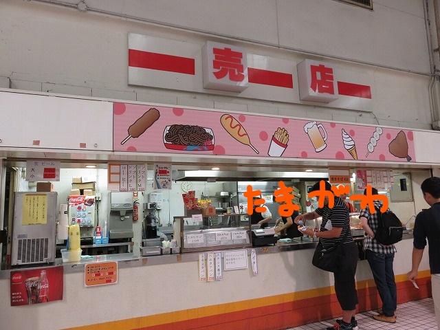 多摩川競艇場1階の売店