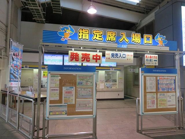 多摩川競艇場1階の指定席券売り場