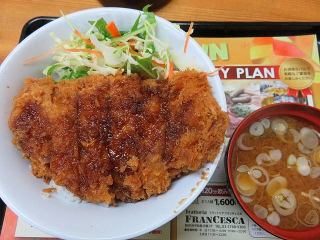 平和島競艇場1階「かちふね亭」のタレ勝丼