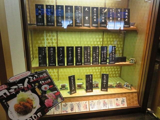 江戸川競艇場の指定席MIYABIのレストラン「takebbue」