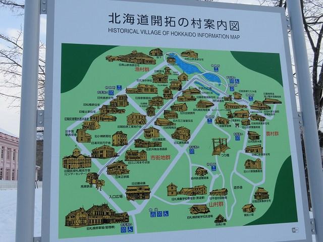 北海道開拓の村の案内図