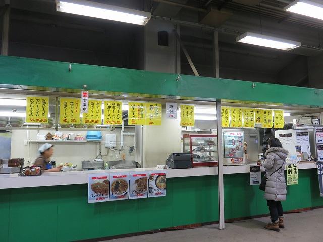 ばんえい帯広競馬場の売店