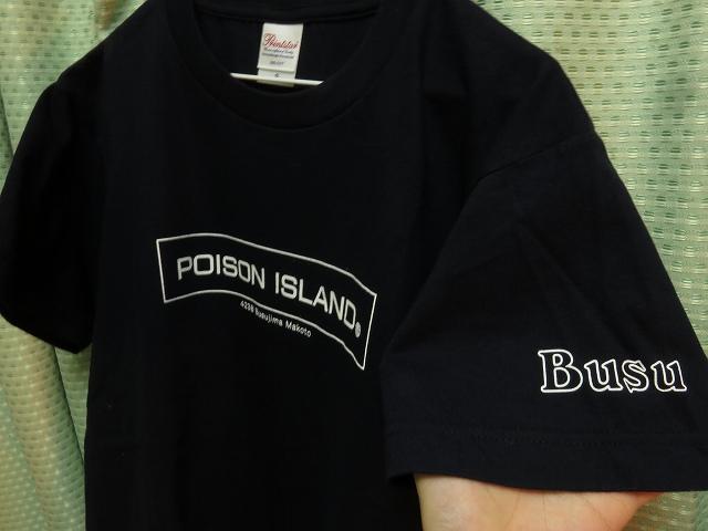 毒島誠選手のオリジナルTシャツ
