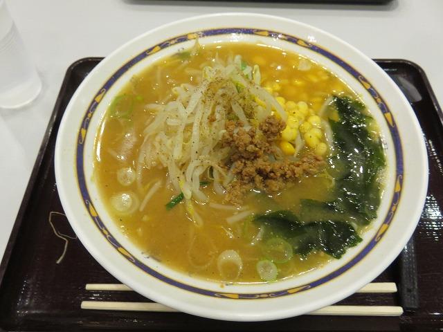 桐生競艇場のラーメン専科「秘伝」の味噌ラーメン