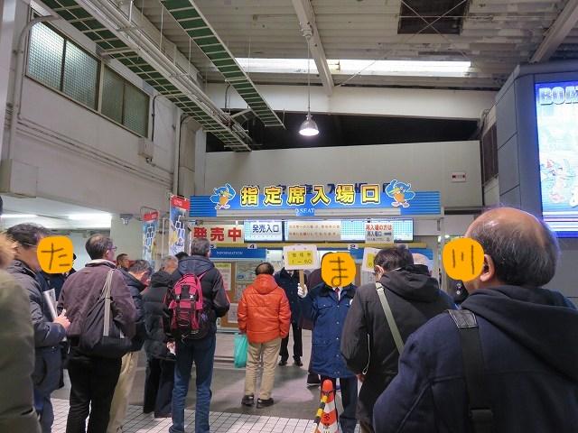 多摩川競艇場の指定席券売り場