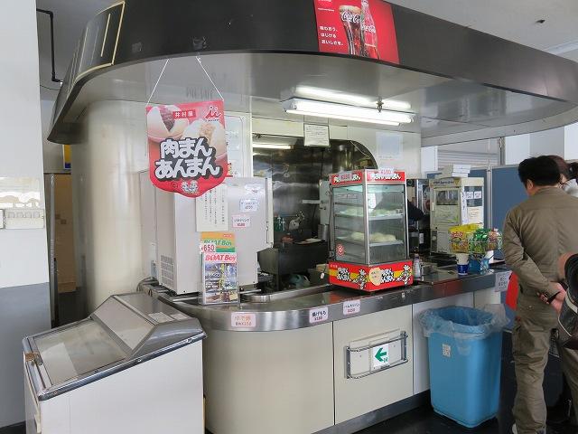 多摩川競艇場の指定席の売店